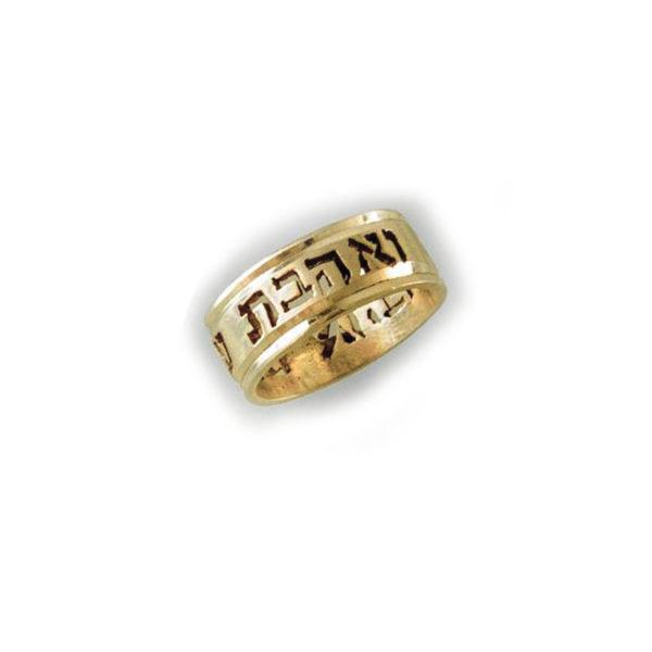 gold ring2